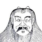 P'an Ku – Creator of the Universe